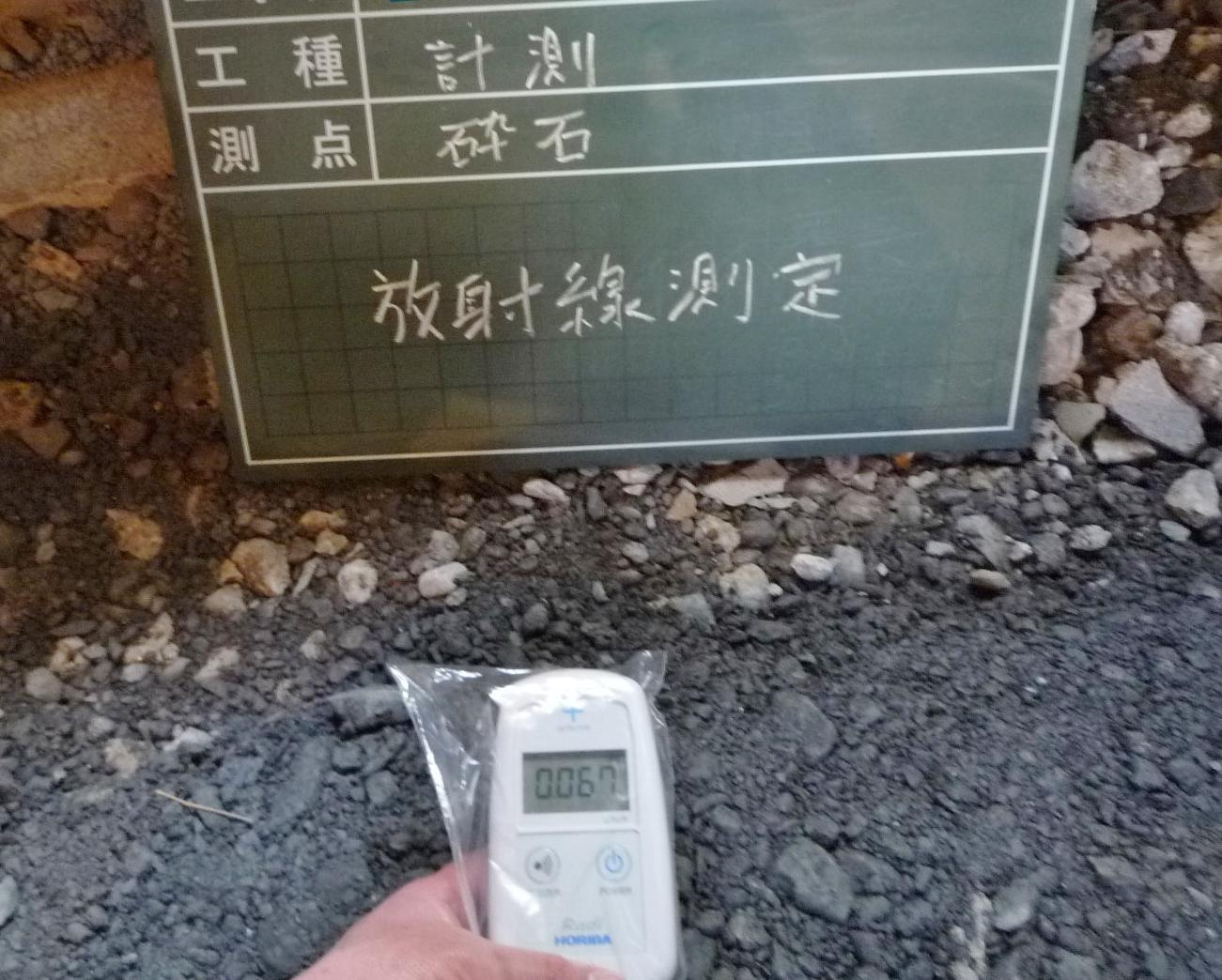 放射線砕石-2
